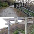 那須温泉神社(那須町)北鳥居