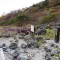 殺生石園地(那須町)教傳地獄・千躰地蔵