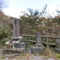 Photos: 殺生石園地(那須町)