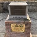 Photos: 那須高原展望台(那須町)┐(-_-Ξ-_-)┌