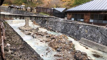 那須温泉 鹿の湯(那須町)