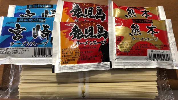 Photos: 南九州とんこつラーメンセット