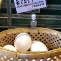 Photos: 俺の創作らぁめん 極や 上野広小路店