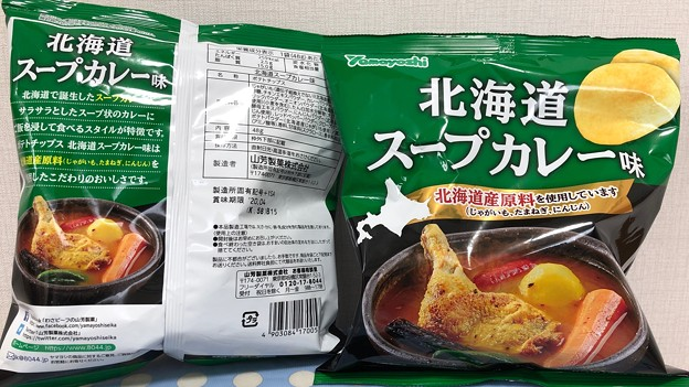Photos: こんなん(゜□、゜)