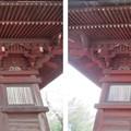 西福寺(川口市)三重塔