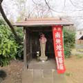 西福寺(川口市)地蔵尊