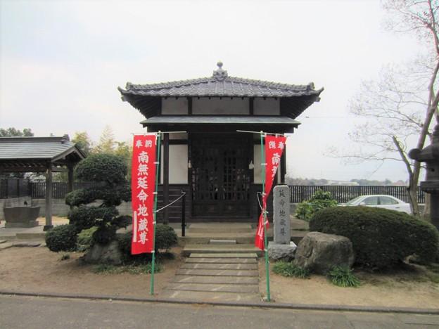 西福寺(川口市)延命地蔵尊