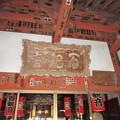 Photos: 西福寺(川口市)観音堂