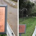 赤山陣屋跡(川口市)二郭北西
