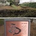 Photos: 赤山陣屋跡(川口市)西堀