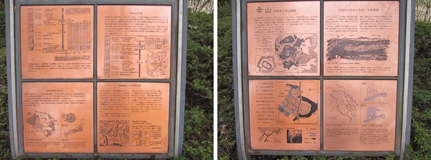 Photos: 赤山陣屋跡(川口市)