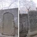 赤山日枝神社(川口市)聖徳太子供養塔・真言講宝永年間・庚申塔元禄年間