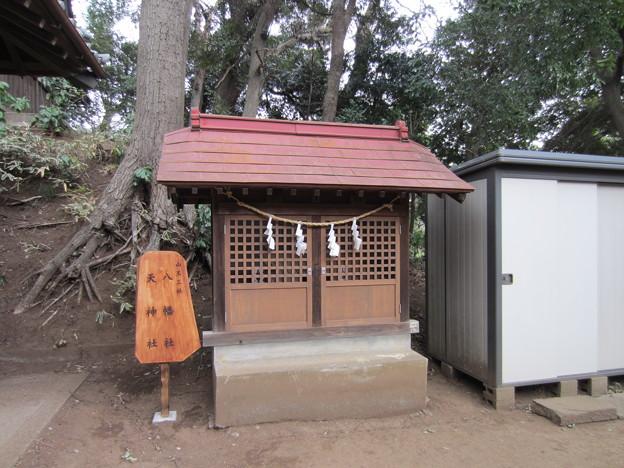 赤山日枝神社(川口市)天神社・山王社