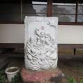 金剛寺(川口市)七福神