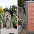 Photos: 金剛寺(川口市)安行苗木開発の祖 吉田権之丞墓