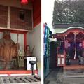Photos: 錫杖寺(川口市)福禄寿尊