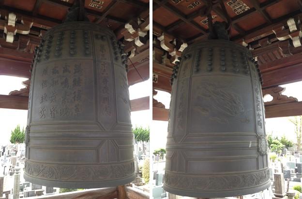錫杖寺(川口市)梵鐘