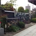 Photos: 錫杖寺(川口市)十三仏