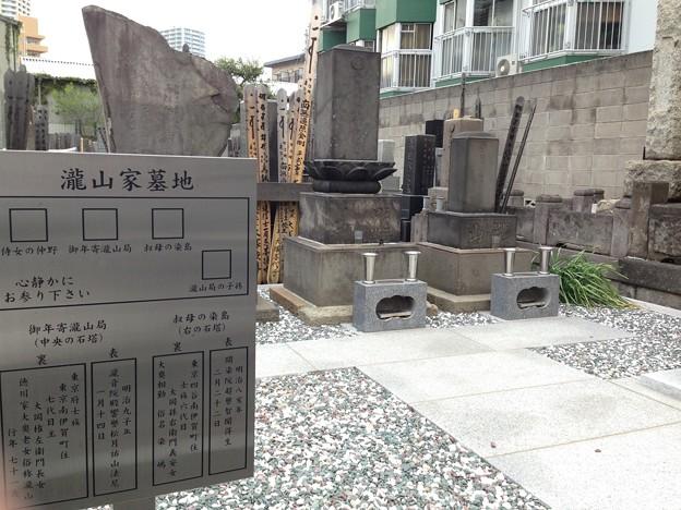 錫杖寺(川口市)瀧山墓地