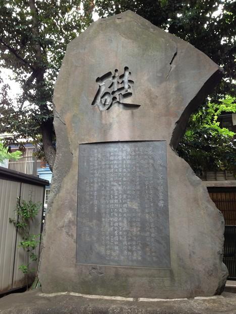 鳩ヶ谷氷川神社(川口市)鳩ヶ谷町慰霊碑