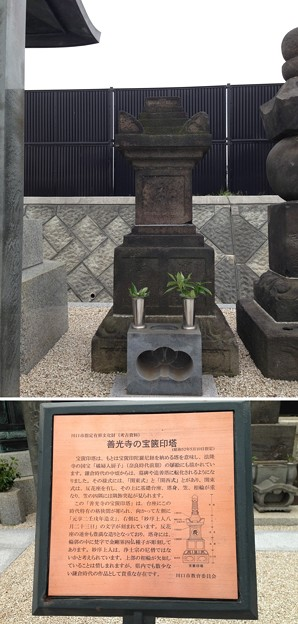 Photos: 13.07.17.善光寺(川口市)