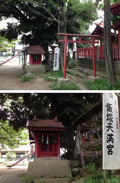 飯塚氷川神社(川口市)飯塚天満宮