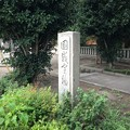 Photos: 川口神社(埼玉県)国威宣揚