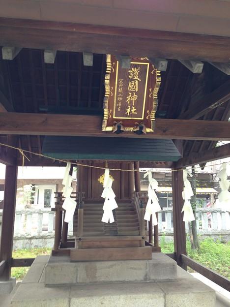 川口神社(埼玉県)護国神社