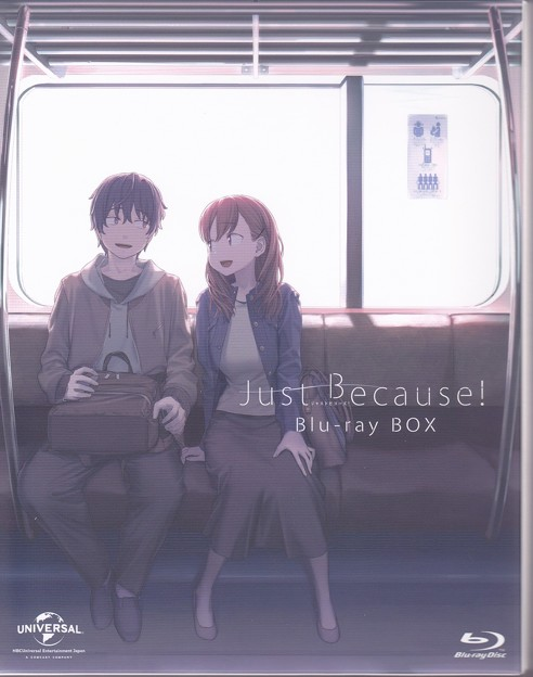 「Just Because!」Blu-rayBOX初回限定生産