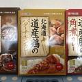 Photos: 日本百貨店しょくひんかん/CHABARA(千代田区神田練塀町)