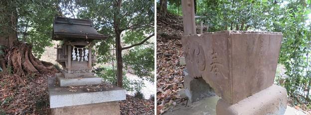 滝の城(所沢市)稲荷社・嘉永年間水盤