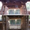 平林寺(新座市)総門