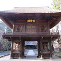 Photos: 平林寺(新座市)山門