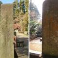 Photos: 平林寺(新座市)島原の乱戦没者供養塔