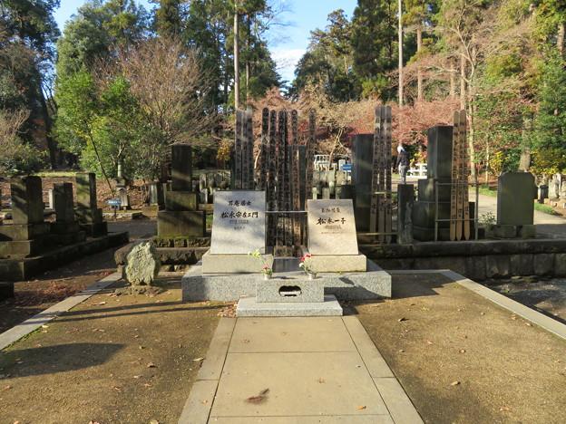平林寺(新座市)松永安左エ門夫妻墓