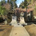 Photos: 平林寺(新座市)松永安左エ門夫妻墓