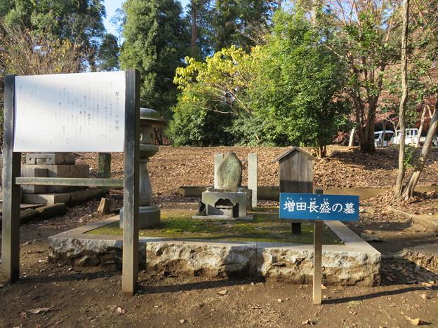 平林寺(新座市)増田長盛墓
