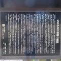 平林寺(新座市)松平信綱夫妻墓所