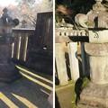 Photos: 平林寺(新座市)松平信綱夫妻墓所