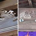 Photos: 平林寺(新座市)半僧坊感応殿