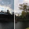 Photos: 難波田城(富士見市)