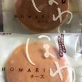 Photos: 菓子乃季 KASHINOKI