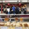 舟和 浅草仲見世1号店(台東区)