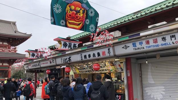 浅草九重(台東区)