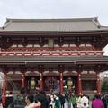 浅草寺宝蔵門(台東区)