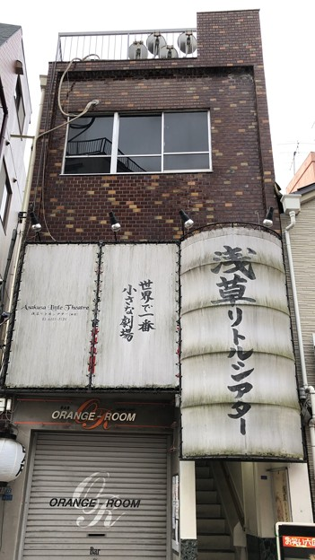 浅草六区通り(台東区)浅草リトルシアター