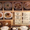 Photos: 麺処 若武者 ASAKUSA~FUKUSHIMA NOODLE STYLE~(西浅草)