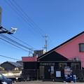 Photos: 秋田ラーメン はま(川越市)