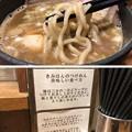 江戸前煮干中華そば きみはん 総本店(台東区)