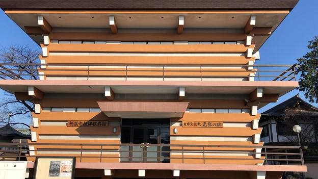 Photos: 徳蔵寺 板碑保存館(東村山市)/城館跡